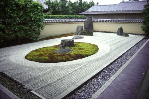 Bonsa mania le jardin japonais for Jardin japonais sable